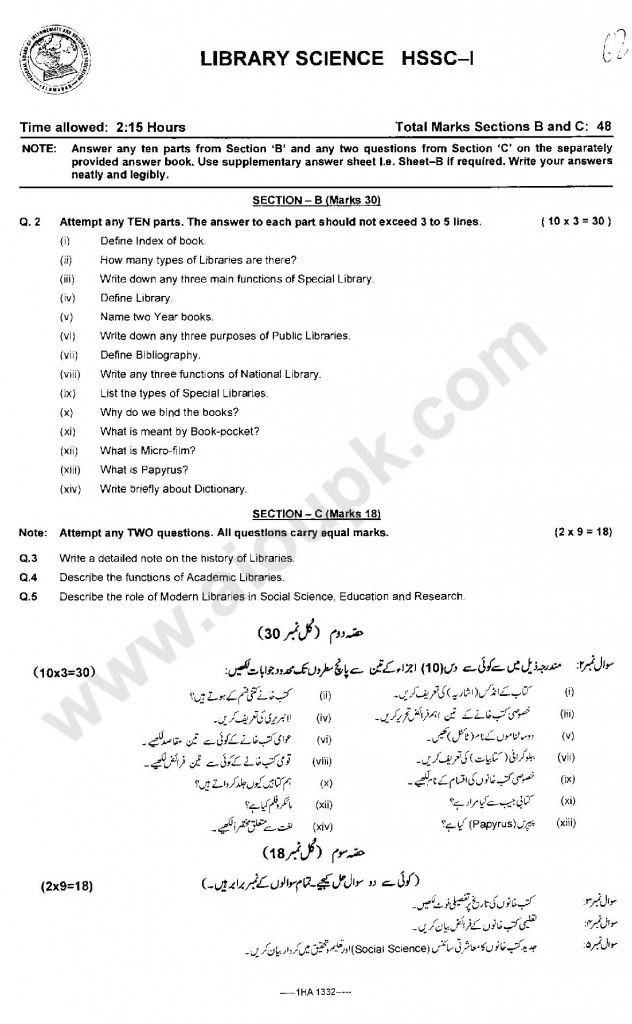 board of intermediate model question papers