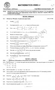 Mathematics Past paper 2014 for first year federal board FBISE