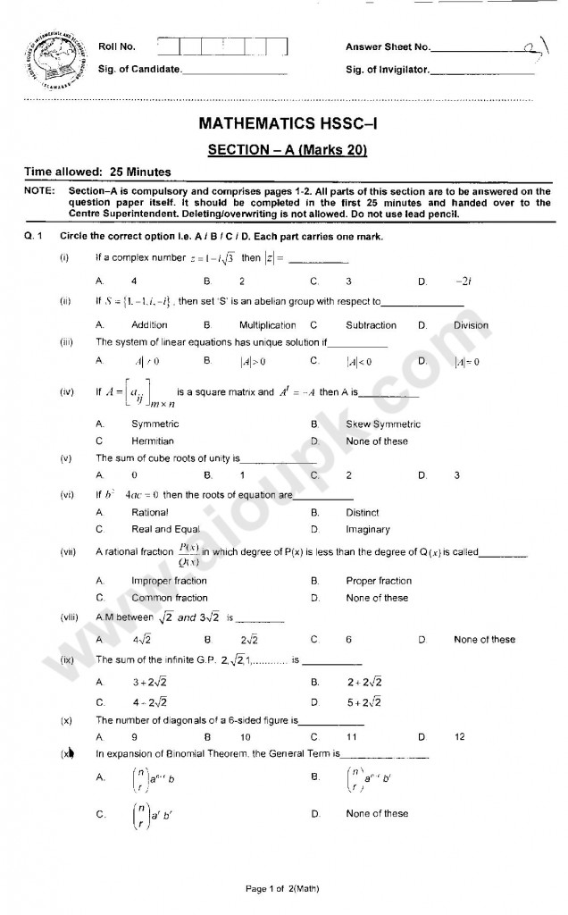 intermediate maths model papers Telangana inter 1st year model papers 2018 the board of intermediate education already released inter 1st year time table 2018 the details are available in official website of telangana and also along with ts inter 1st year old sample model questions papers portals like eenadu prathibha, sakshi, schools9, manabadi providing these more details at telangana official website wwwbietelanganagovin.