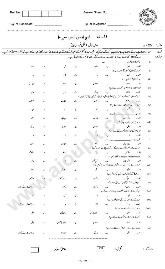 federal board of intermediate and secondary education old papers Federal board of intermediate and secondary education (fbise), an autonomous body of ministry of federal education and professional training, government of pakistan has been entrusted a spectrum of responsibilities, including curricula recommendation, appointment of examiners and supervisory staff to conduct examinations, ensuring required.