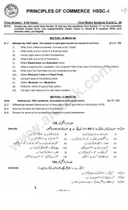 Principles of Commerce Model guess paper pattern papers 2014