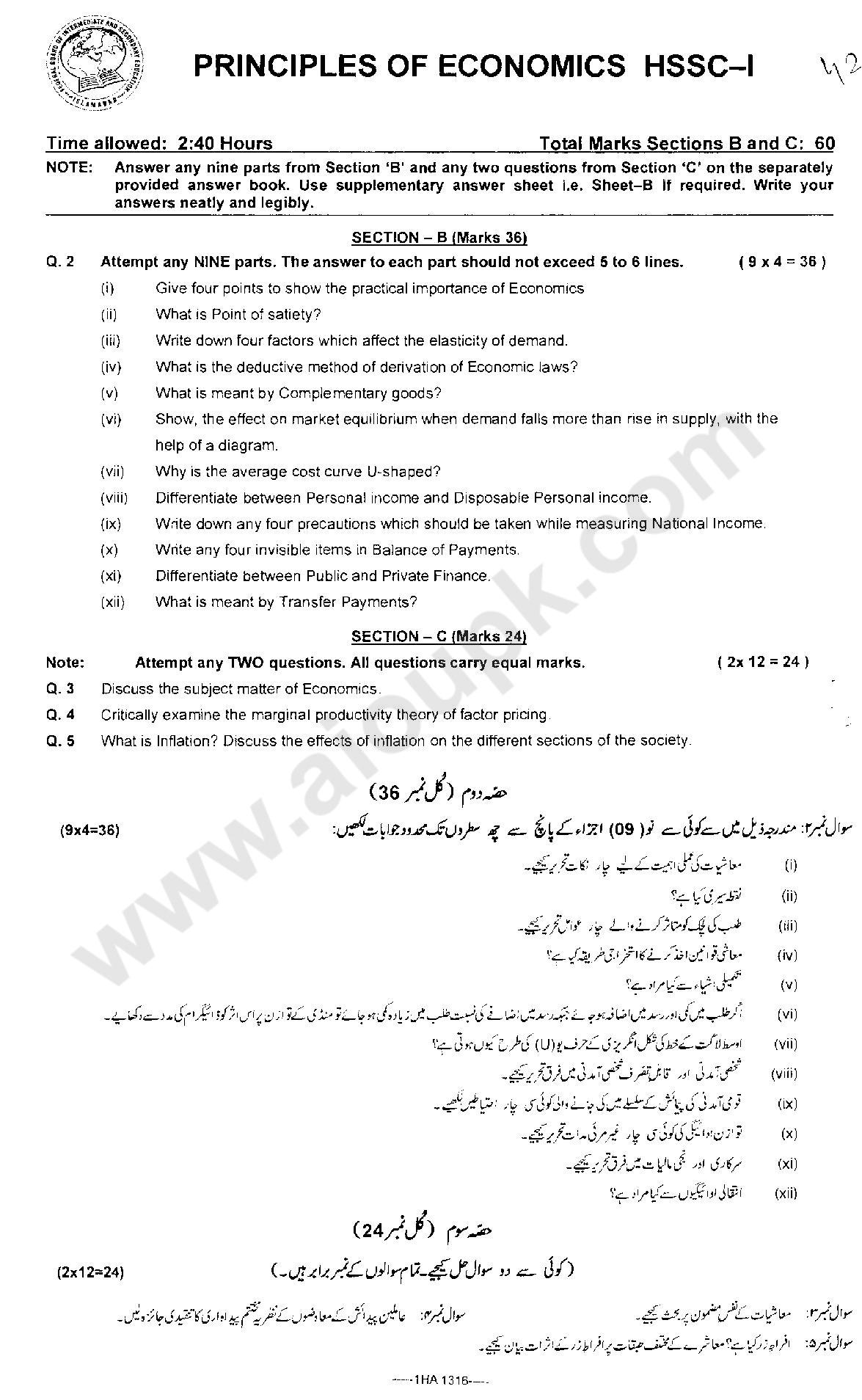 BIE Telangana – Bridge Course Syllabus & Model Question Papers PDF Download