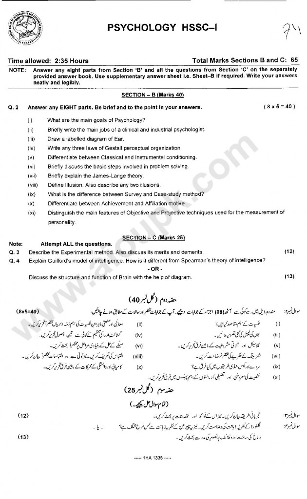Psychology Model Guess Papers Model Paper pattern of exam Federal Board FBISE 2014