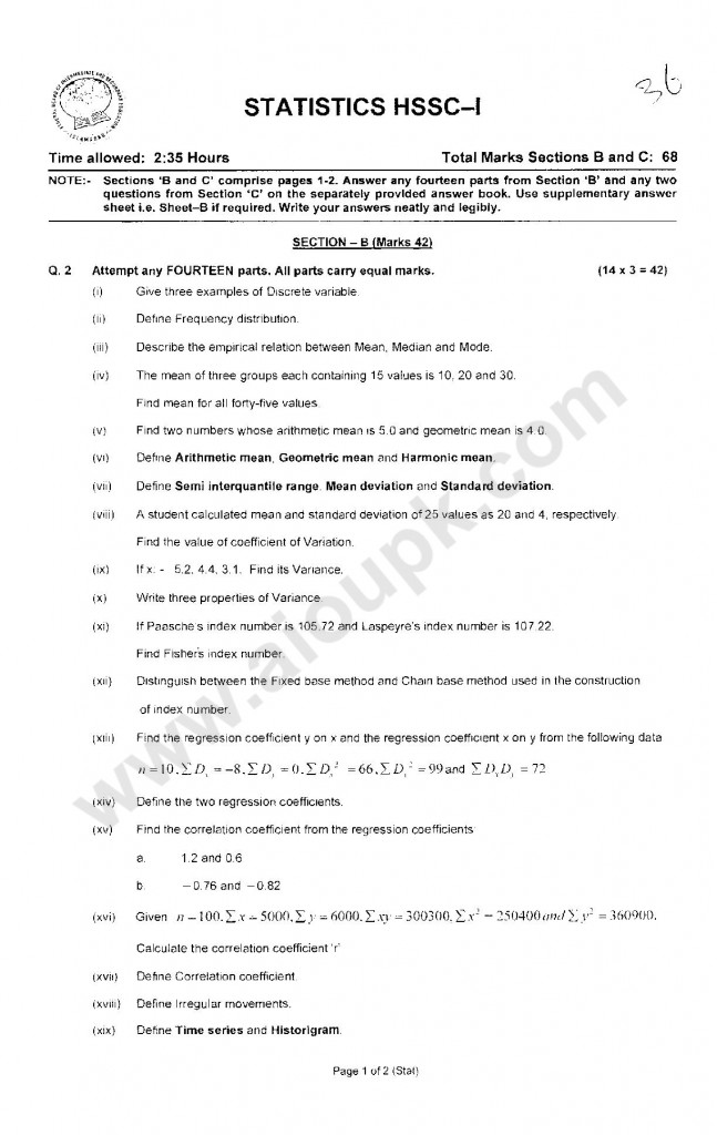 Statistics Urdu + English federal board Model Guess papers 2014