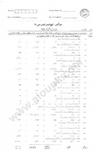 Civics Past Papers of F.Sc class 12th 2014 Federal board