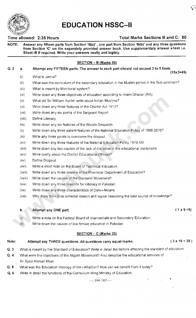 Education Past papers for class 12th FEDERAL Board 2014