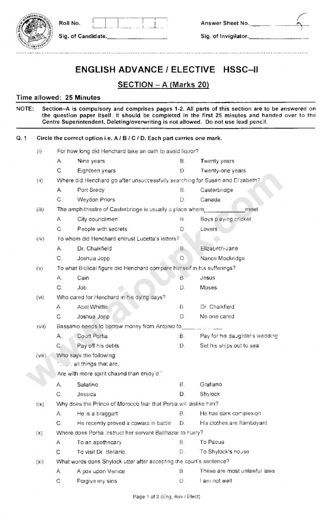 Englsih Advance Elective of HSSC Annual Examinations 2013 Part-11-page-001