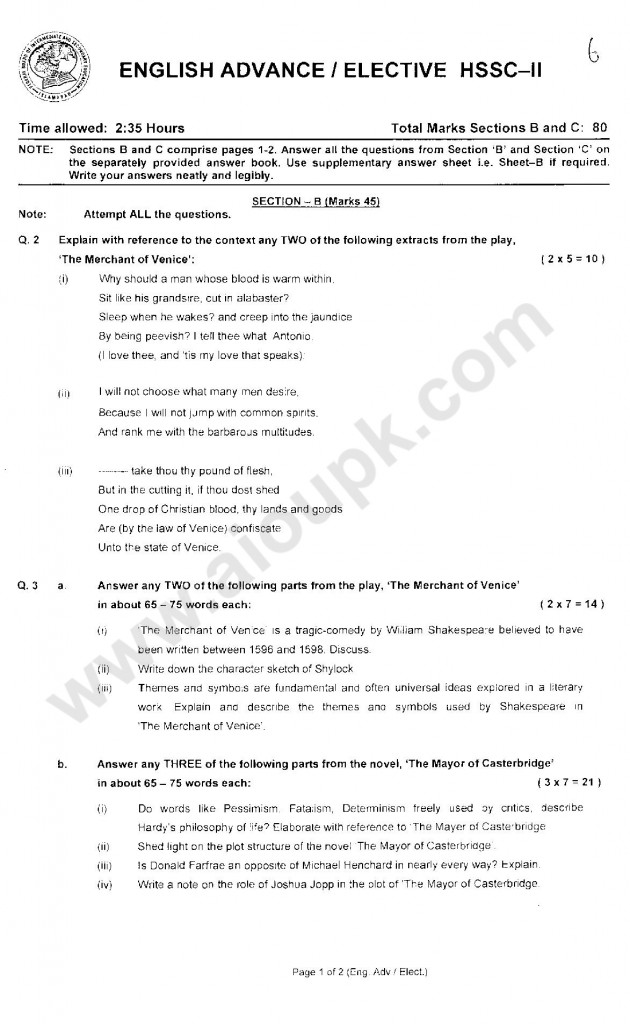 Englsih Advance Elective of HSSC Annual Examinations 2013 Part-11-page-003