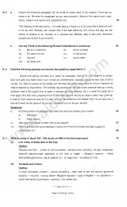 English Compulsory F.Sc / FA HSS-II 12th class - FBISE 2014