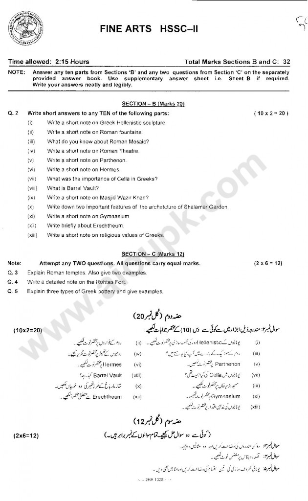 Fine Arts of HSSC Annual Examinations 2013 Part-11-page-003