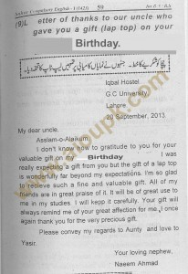 Letter for AIOU Assignment English BA 2014