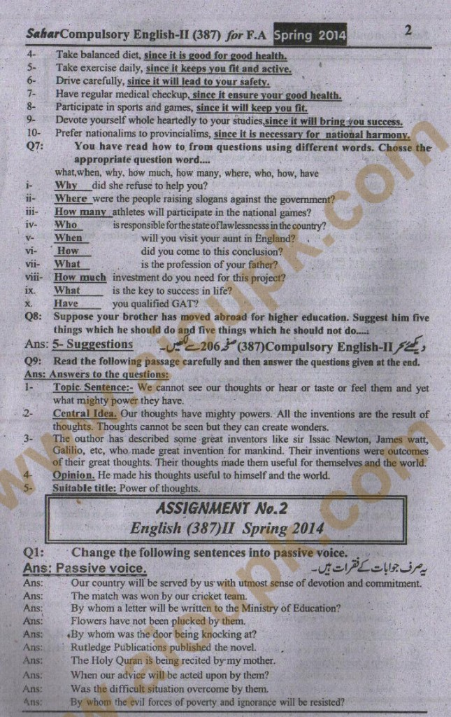 Allama Iqbal Open University AIOU Solved assignment FA English Code 387 - Spring 2014