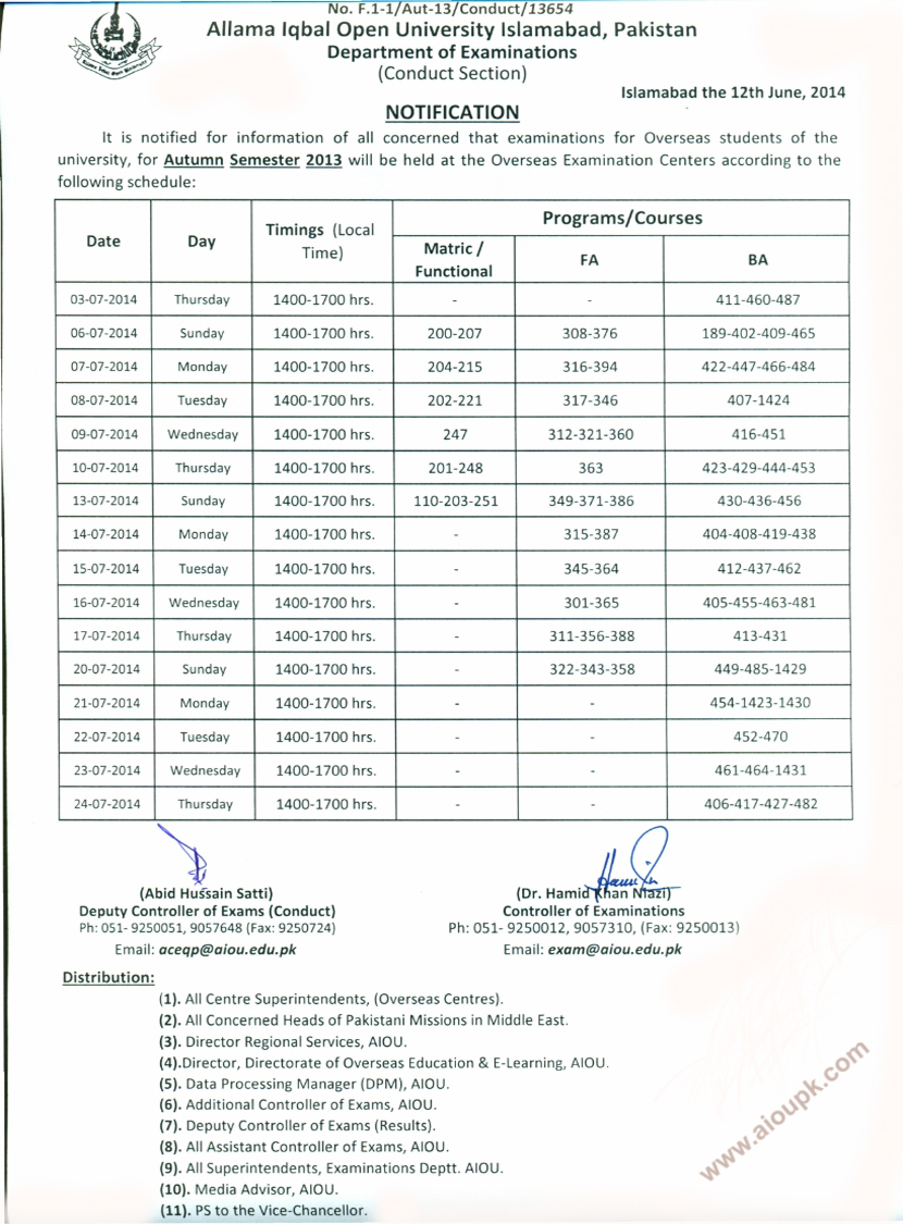 Datesheets - University of Delhi