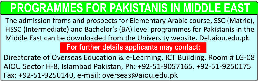 Admissions for Overseas students out side of Pakistan in 2014 semester