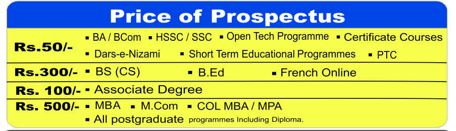 Prices of prospectus of Allama Iqbal Open University in Autumn 2014