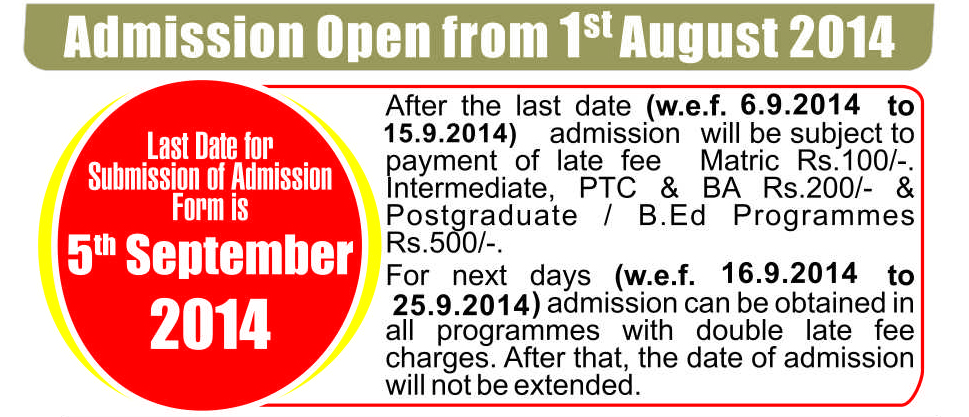 Schedule and last dates of admissions in Allama Iqbal Open Universi