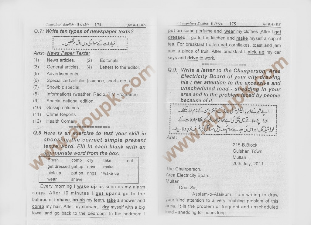 AIOU Assignment English-II code 1424 Spring 2014