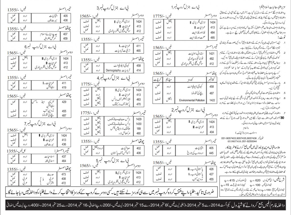 BA General Group Fees details for Autumn 2014 semester