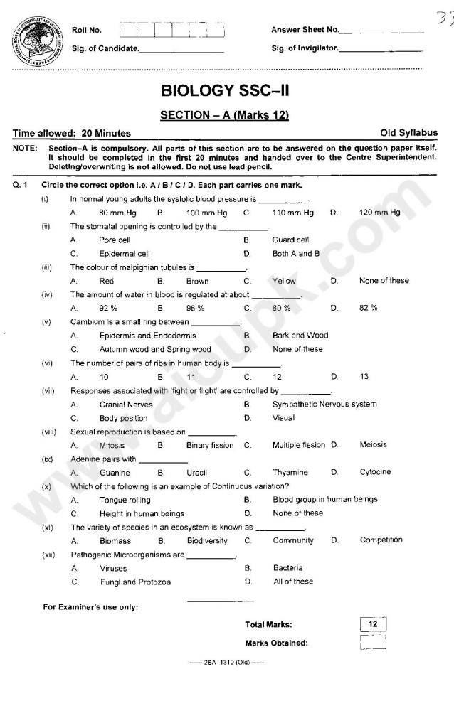 Biology of SSC 2 Supplentary Paper in Urdu 2014