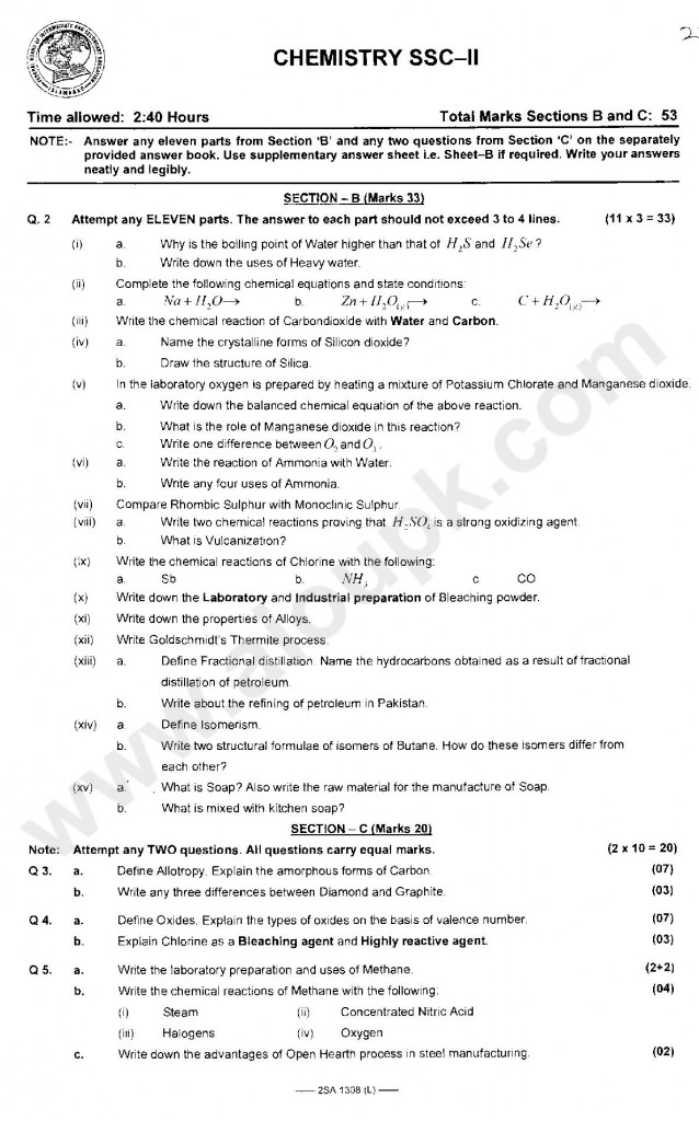 Chemistry Past Model Papers SSC Part 2 FBISE 2014