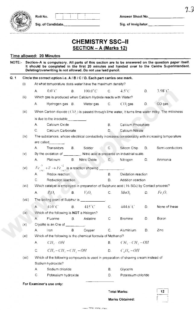 Chemistry Old Solved Papers SSC II 10th FBISE 2013-14