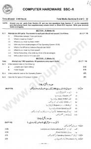 annual exam of computer hardware matric SSC part 2 2014 fbise