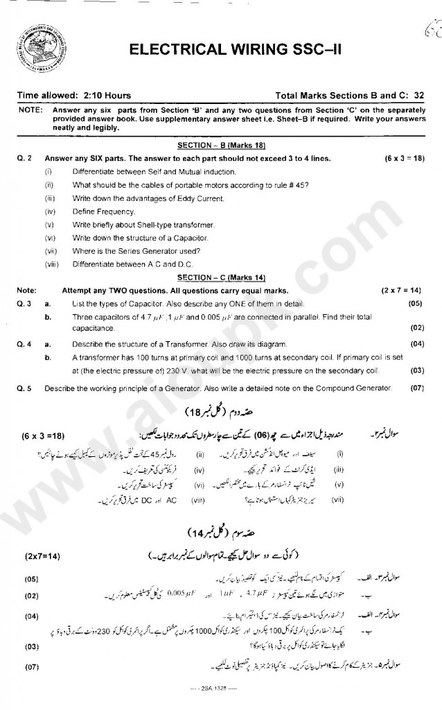 Electrical Wiring annual papers of 2013-14 for SSC part 2
