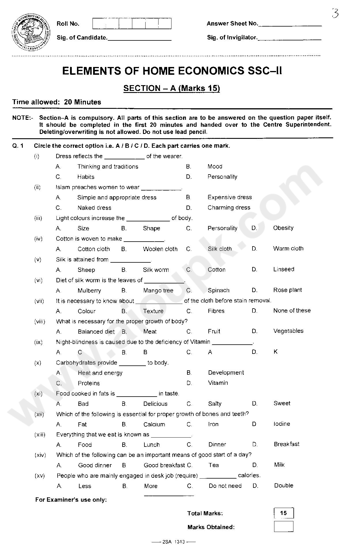 elements of home economics past model papers of matric ssc part 2 Elements of Family Crest elements of home economics ssc 2 fbise past papers 2014