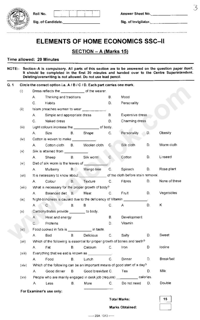 Home Economics OLD GUESS Papers of Matric 2014-2015