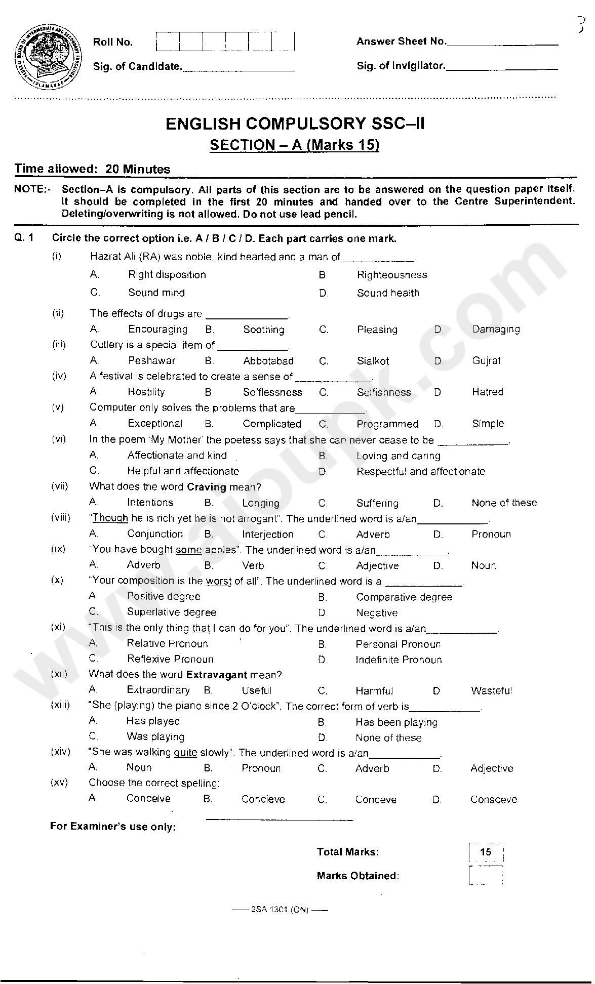English Past Guess Papers of 10th Matric FBISE 2014-15