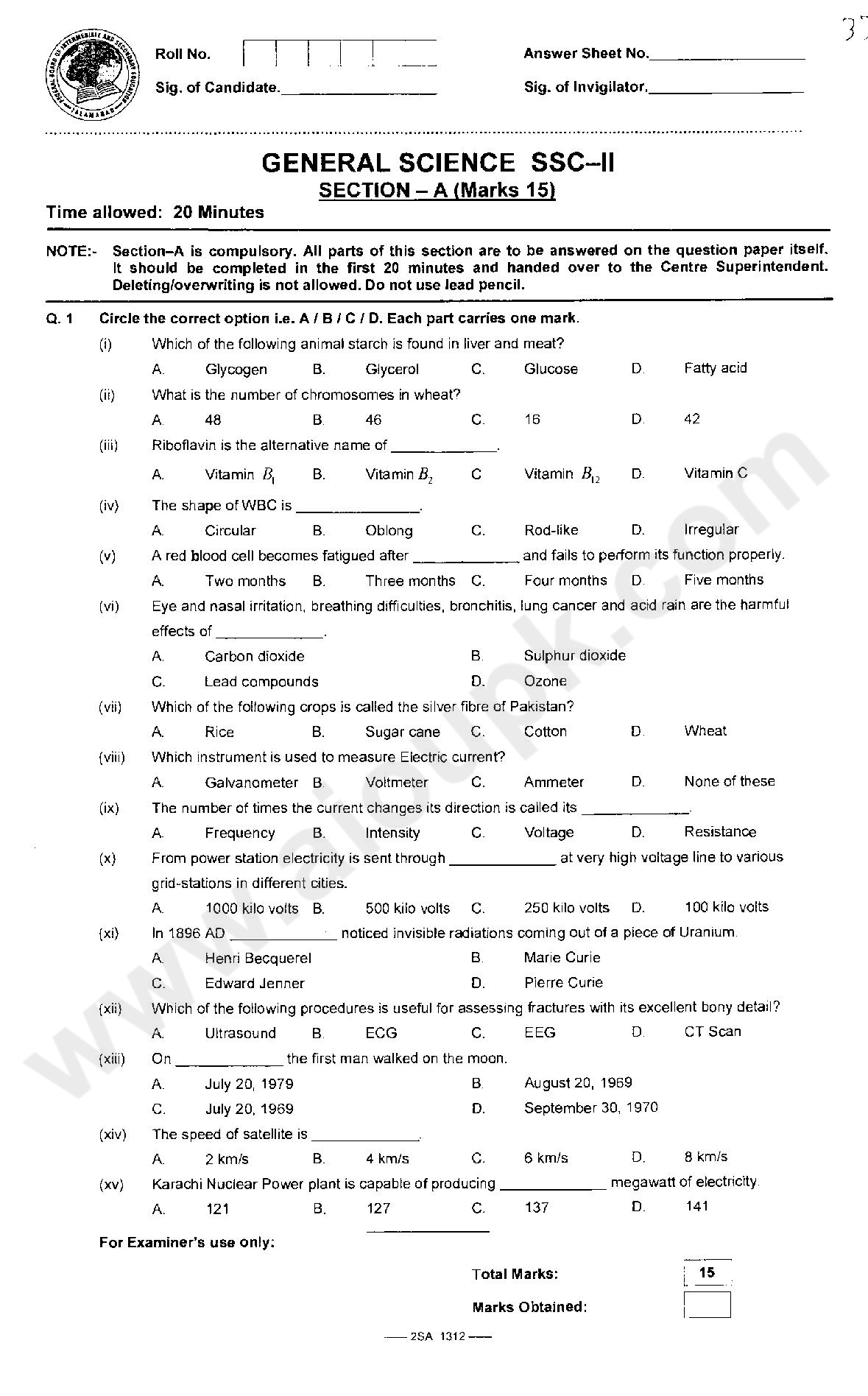 cbse sample papers 2011 class x science 1st term