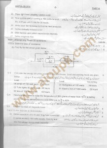 Electrical engineering Code 115 for DAE 2014 Past paper