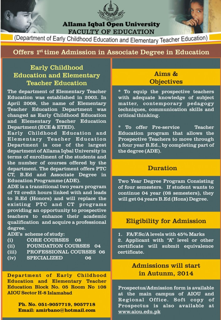 information about degree of associated new course offered in 2014 by AIOU