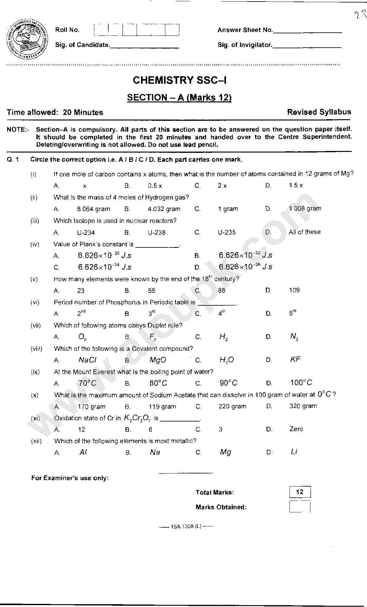 past papers of english intermediate part 2 Guesspapersnet - free notes, past year papers, guess papers, educational resources for students of pakistan and india others web directory of pakistan sir plz send me bsc part 2 english guess papers can any one send me the solved paper of board of gujranwala of biology intermediate part 1 and 2 both.