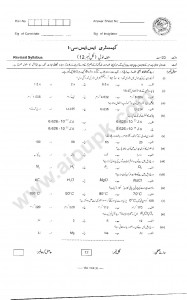 Chemistry OLD Papers of FBISE 10th Class 2014