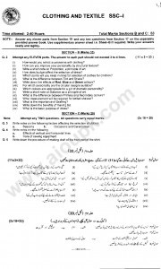 Clothing & Textile Past Year Papers of Federal Board 9th Class SSC Part I 2015