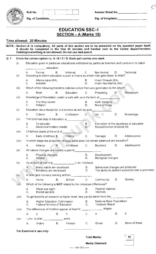 Education SSC Part 1 FBISE Past Papers 2015