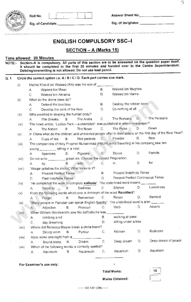 English Five Years Past papers of SSC Part I Federal Board 2015