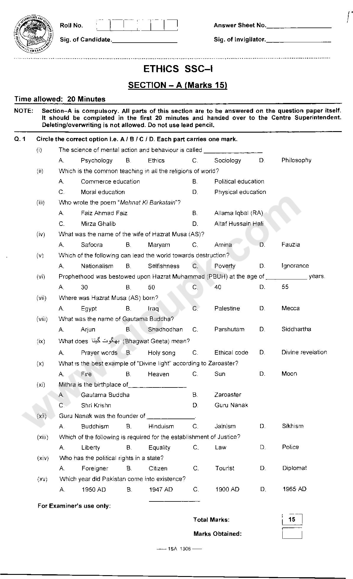 Ethics (Ikhlakiat) Guess Past papers of 9th Class SSC 1