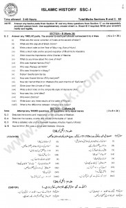 Islamic History Supplementary Papers of SSC I Federal Board 2015