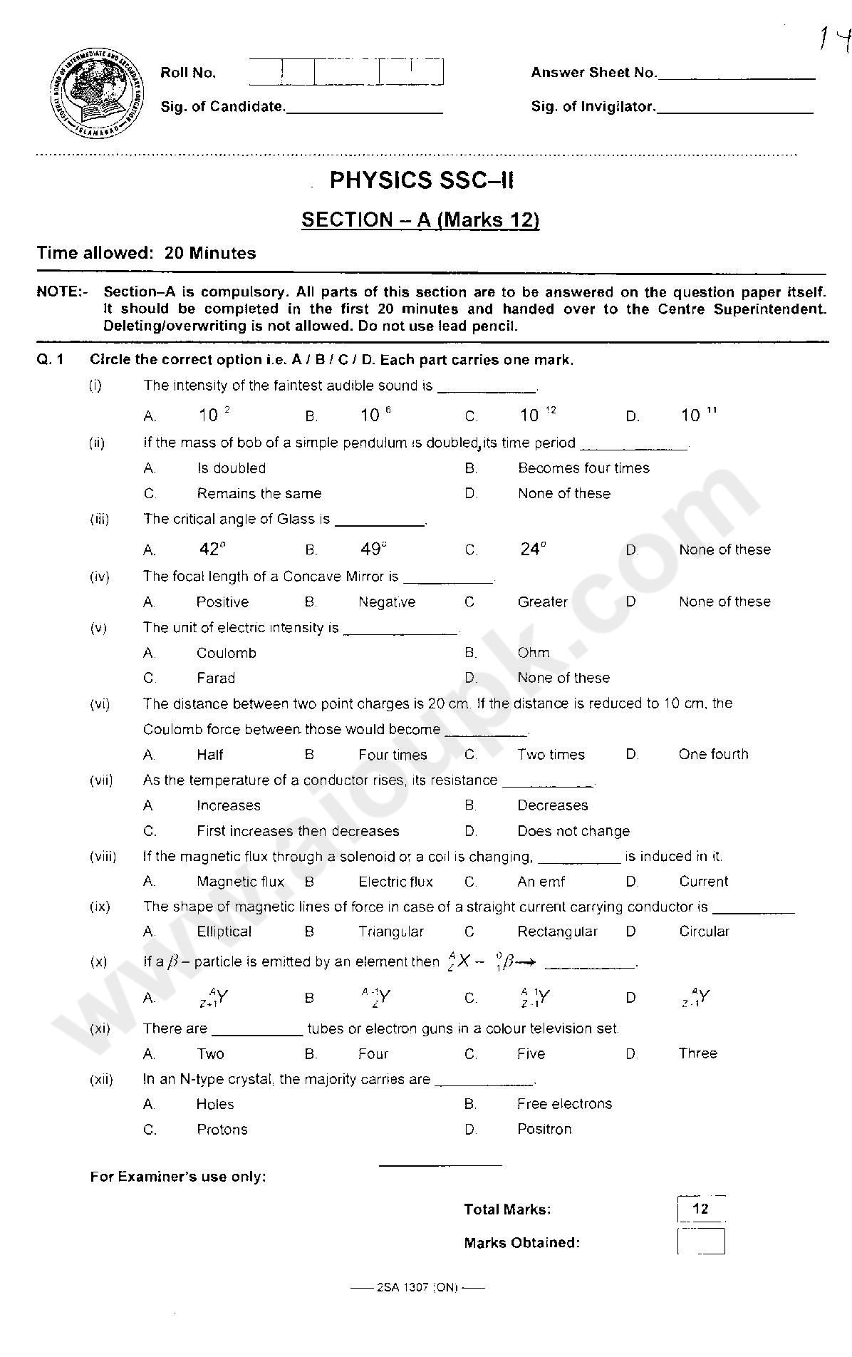 Physics Past Guess Papers of Matric 10 Class FBISE 2015