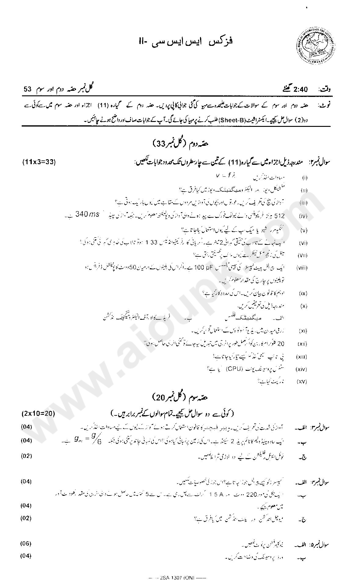 gce o level solved papers O level pakistan studies solves past papers studies o level exam there cambridge o level subject with a detailed past papers which will be solved during.