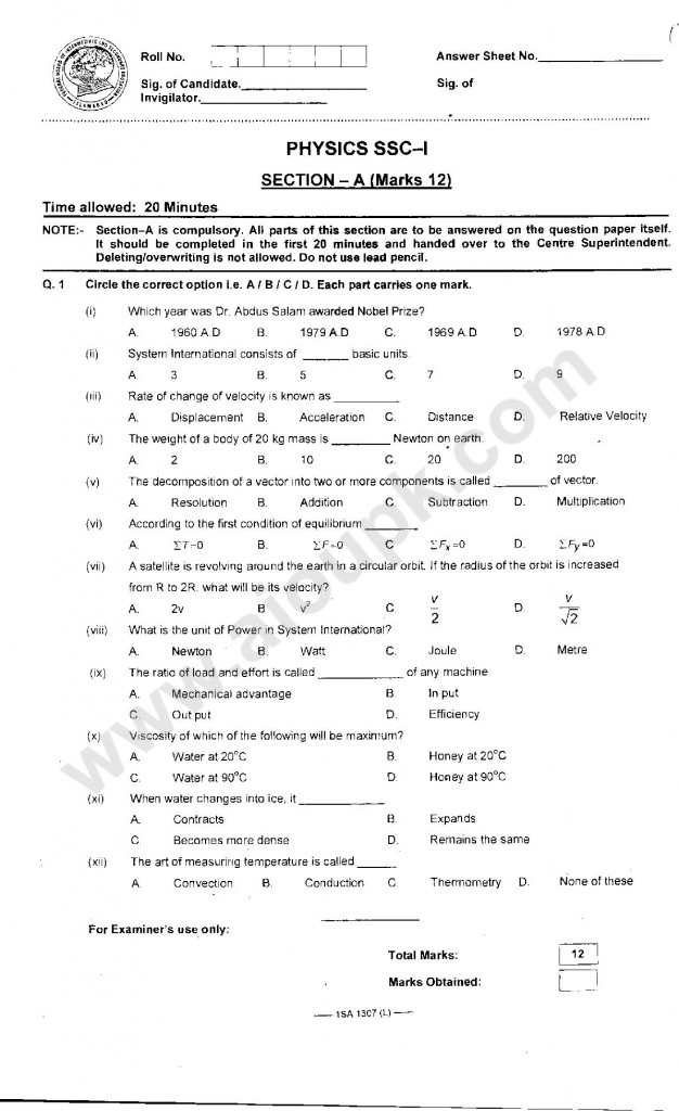 Physics Past Model Papers of FBISE 9th Class