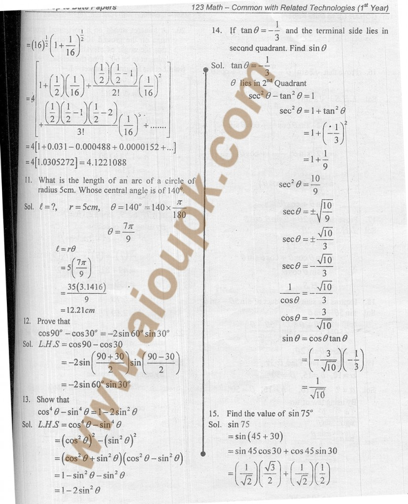 applied mathematics research papers Dissertations, theses, and student research papers in mathematics phd candidates: click the submit your paper or article link at the bottom of the gray box at left follow the instructions you should be an applied functional and numerical analysis of a 3-d fluid-structure.