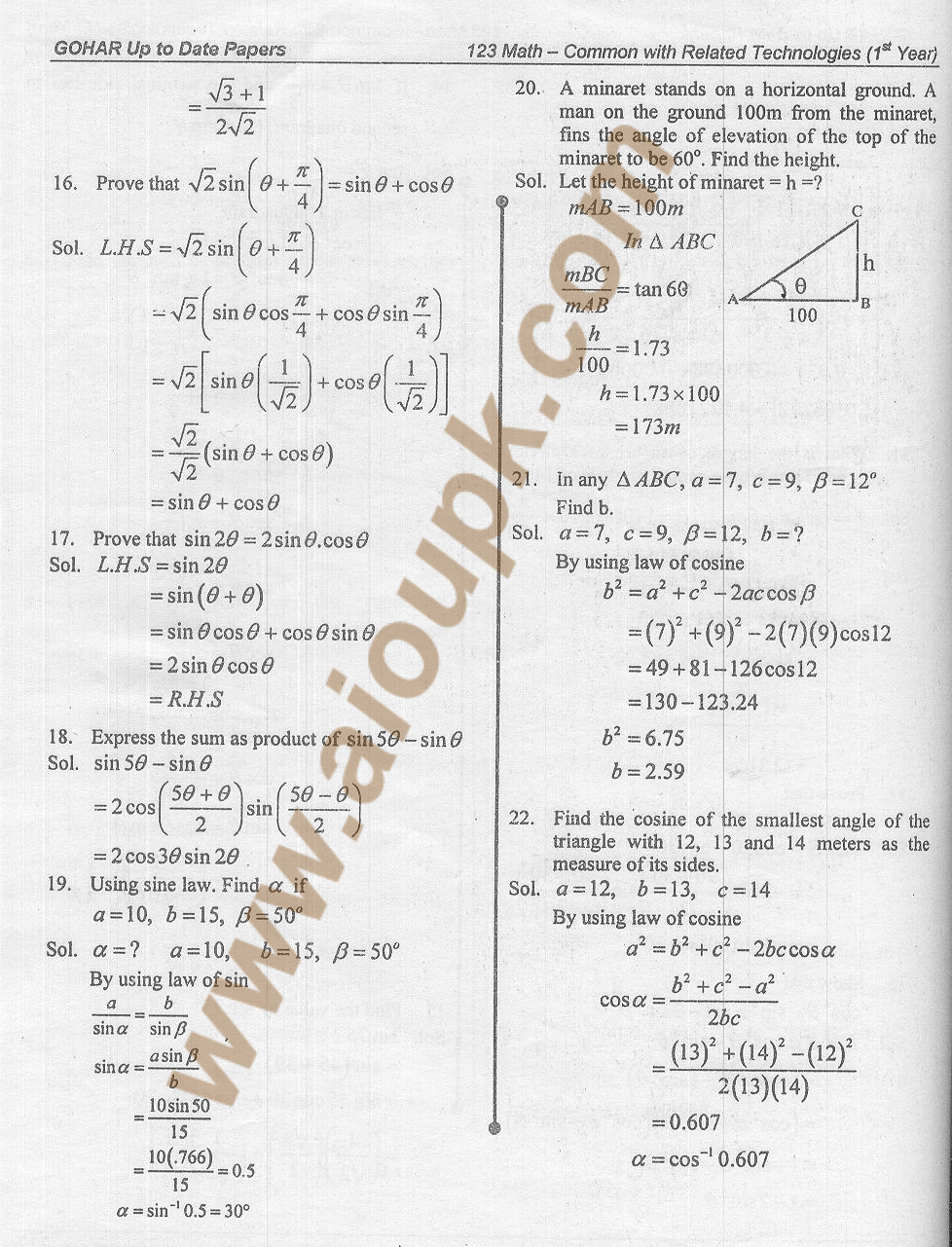 math pass year paper Previous year papers with solution of wbjee (west bengal joint entrance  examination),  the best way to have that idea is to have a look at past year  papers of that examination  mathematics question paper (uploaded by wbjee  board.