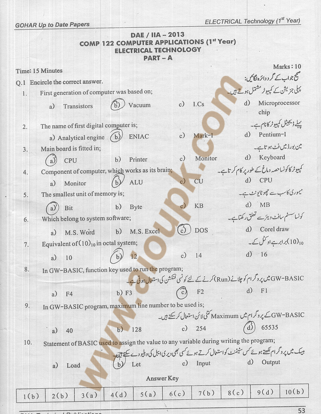 Computer In Education Essay  Romefontanacountryinncom Applications In Education Essay  High School Essays also Science In Daily Life Essay  Gay Marriage Essay Thesis