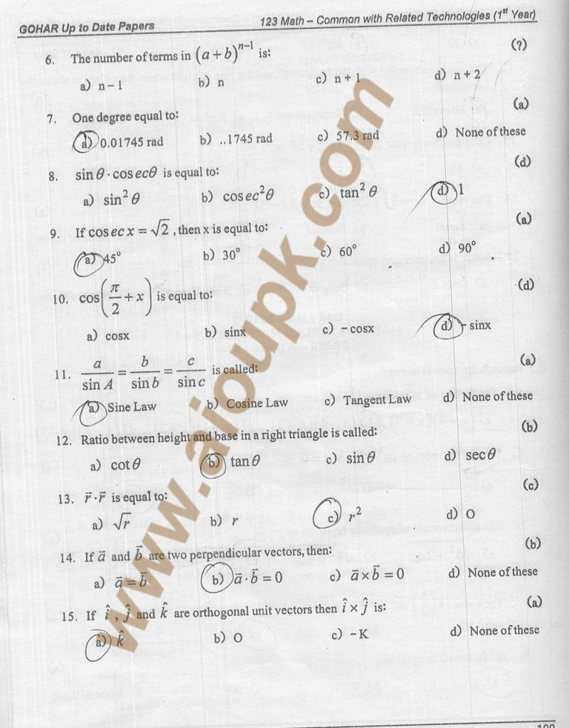 DAe diploma level maths code 123