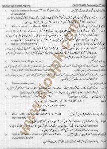 DAE Computer Application 122 solution of papers 2015