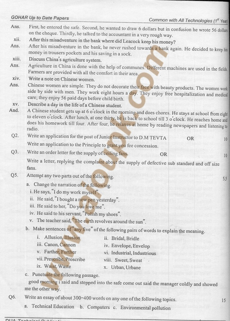 PART B solved paper of English 2014