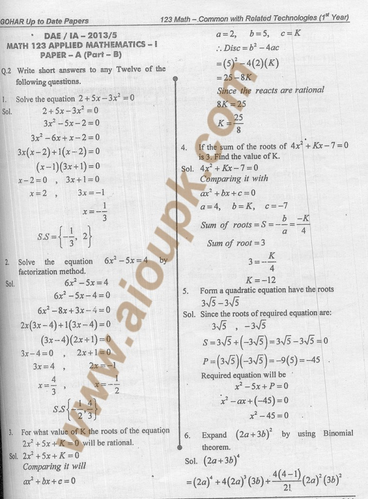DAE mathematics solved model paper objective